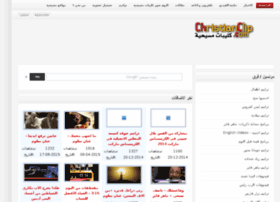 chclip.com