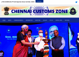 chennaicustoms.gov.in