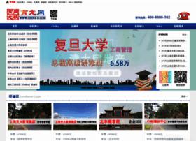 china-b.com