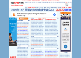 china-cet.com
