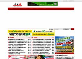 china-japan.com