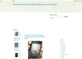 china-localphones.blogspot.com