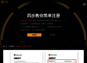 china-map-guide.com
