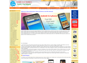 china-mobile-phone.com