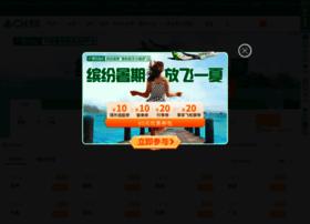 china-sss.com
