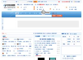 china-training.com