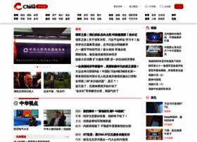 china.com