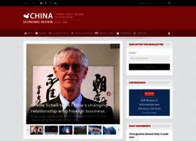 chinaeconomicreview.com