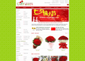 chinaflower214.com
