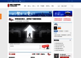 chinahrd.net