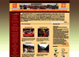 chinakindnesstour.com