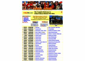 chinasite.com