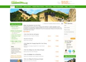chinatouronline.com
