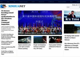 Chinaview.cn
