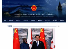 Chinese-embassy.org.uk