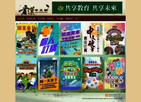 chinese.kanhan.com
