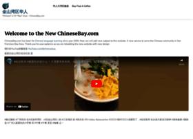 chinesebay.com