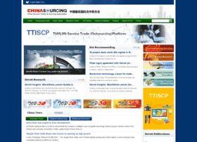 chnsourcing.com