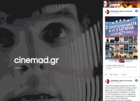 cinemad.gr