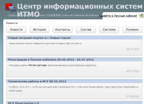 cis.ifmo.ru