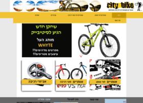 city-bike.co.il