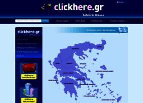 Clickhere.gr