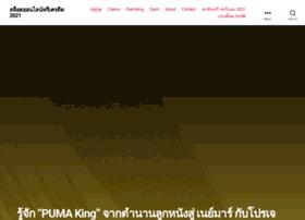 clubpumasunam.com