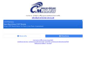 cm-club.com