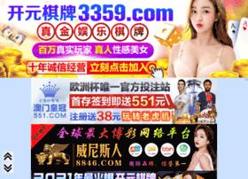 cn-price.com