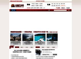 cnoutdoor.com