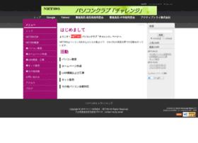 co-site.jp