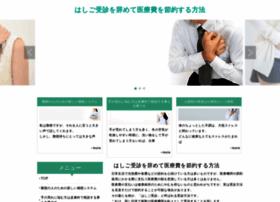 collegefootballcafeteria.com