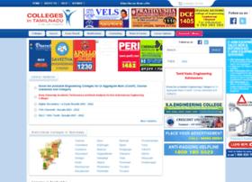 collegesintamilnadu.com