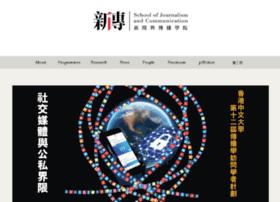 com.cuhk.edu.hk