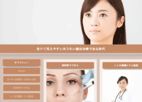 company-info-search.com