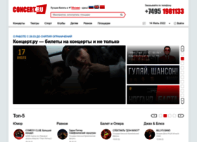 concert.ru