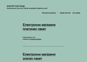 consultsites.com