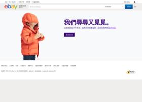contact.ebay.com.hk