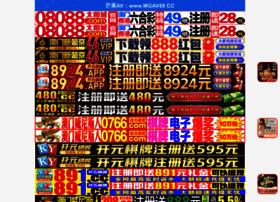 Contentwebsitebuilder.com