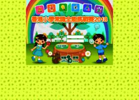 Contest.gs8.hk