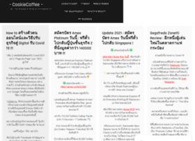 cookiecoffee.com