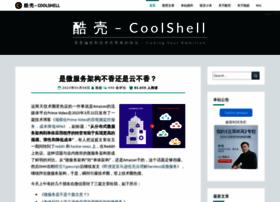 coolshell.cn