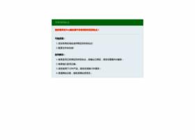 cooltribaltattoo.com