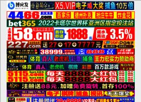 cougarmingle.com