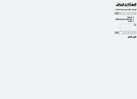 couponcodes4u.com