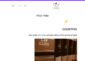 courtpio.org