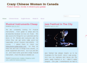 crazychinesewoman.com