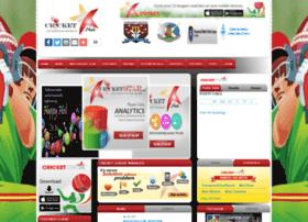 cricketstar.net