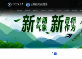 cs.cumt.edu.cn