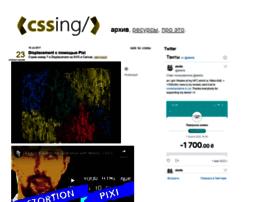 cssing.org.ua